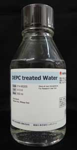 how to make depc treated water